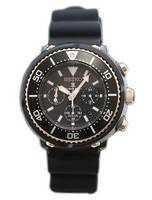 Seiko Prospex Solar Diver's Chronograph 200M Limited Edition SBDL038 Men's Watch