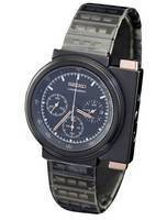 Seiko Spirit Chronograph Giugiaro Design Limited Edition SCED043 Men's Watch
