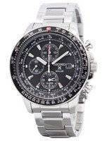 Seiko Pilot's Solar Alarm Chronograph Flightmaster SSC009 SSC009P1 SSC009P Men's Watch