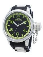 Invicta Russian Diver 1433 Quartz 100M Men's Watch