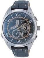 Citizen Campanola Grand Complication Limited Edition AH7011-32E