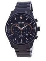 Citizen Black Dial Chronograph Quartz AN8195-58E 100M Men's Watch