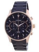 Citizen Black Dial Chronograph Quartz AN8196-55E 100M Men's Watch