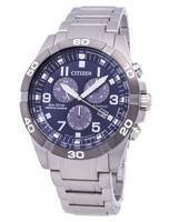 Citizen Brycen Eco-Drive Titanium Chronograph Perpetual Calendar BL5558-58L Men's Watch