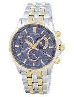 Citizen Eco-Drive Chronograph Perpetual Calendar Alarm BL8144-89H Men's Watch