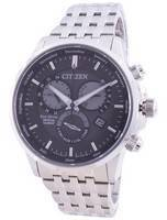 Citizen Eco-Drive BL8150-86H Perpetual Calendar Men's Watch