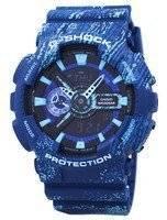 Casio G-Shock Shock Resistant World Time Alarm Quartz GA-110TX-2A GA110TX-2A Men's Watch