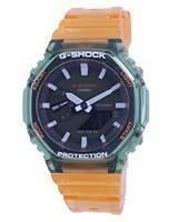 Casio G-Shock Limited Edition Hidden Coast Special Colour Analog Digital GA-2100HC-4A GA2100HC-4 200M Men's Watch