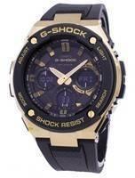 Casio G-Shock G-STEEL Analog Digital Tough Solar Diver's GST-S100G-1A GSTS100G-1A 200M Men's Watch