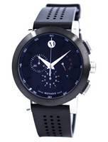 Movado Museum Sport Chronograph Swiss Made Quartz 0606545 Men's Watch