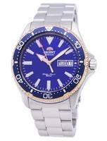 Orient Mako III RA-AA0007A09B Limited Edition Automatic 200M Men's Watch