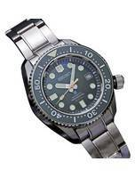 Seiko Prospex SBDX021 Marine Master Professional Diver 300M Limited Edition Men's Watch