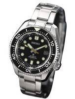Seiko Marine Master Professional SBDX023 Japan Made 300M Men's Watch