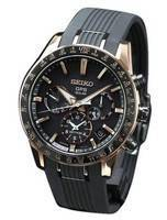 Seiko Astron SBXC006 Titanium GPS Solar Power Reserve Japan Made Men's Watch