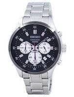Seiko Chronograph Quartz SKS593 SKS593P1 SKS593P Men's Watch