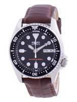 Seiko Automatic Diver's Black Dial SKX013K1-var-MS11 200M Men's Watch