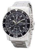 Seiko Alarm Chronograph SNA225 SNA225P1 SNA225P Men's Watch