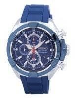 Seiko Velatura Chronograph Alarm Quartz SNAF59 SNAF59P1 SNAF59P Men's Watch