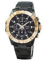 Seiko Lord Chronograph SNDD78 SNDD78P1 SNDD78P Men's Watch
