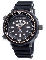 Seiko PROSPEX Diver's SNJ028P1 Solar 200M Men's Watch