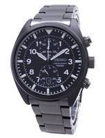Seiko Chronograph SNN233 SNN233P1 SNN233P Men's Watch