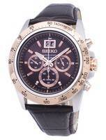 Seiko Lord Chronograph Quartz SPC248 SPC248P1 SPC248P Men's Watch
