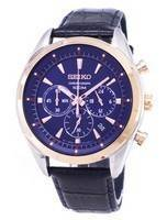 Seiko Chronograph SSB160P SSB160P1 SSB160 Quartz Men's Watch