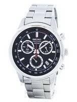 Seiko Sports Chronograph Quartz Tachymeter SSB205 SSB205P1 SSB205P Men's Watch