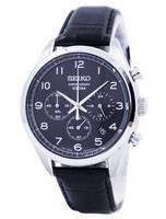 Seiko Quartz Chronograph SSB231 SSB231P1 SSB231P Men's Watch