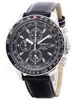 Seiko Pilot's Solar Chronograph Flightmaster SSC009P3 Men's Watch