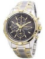 Seiko Solar Chronograph SSC142 SSC142P1 SSC142P Men's Watch