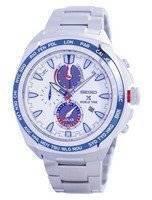 Relógio Seiko Prospex mar mundo tempo Solar Chronograph SSC485 SSC485P1 SSC485P masculino