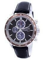 Seiko Solar Alarm Chronograph SSC503 SSC503P1 SSC503P Men's Watch