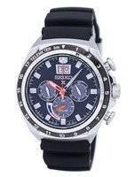 Seiko Prospex Sports Solar Chronograph Power Reserve SSC605 SSC605P1 SSC605P Men's Watch