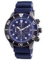 Seiko Prospex Save The Ocean Diver's SSC701 SSC701P1 SSC701P Quartz Chronograph Special Edition 200M Men's Watch