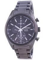 Seiko Discover More Solar SSC773 SSC773P1 SSC773P 100M Men's Watch