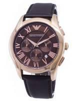 Refurbished Emporio Armani Classic Retro Quartz AR1701 Men's Watch