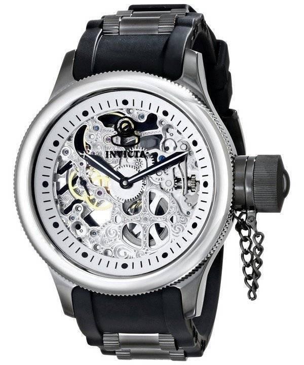163ce8f7ad9 Relógio Invicta Russian Diver mostrador prateado esqueleto INV17272 7272  masculino