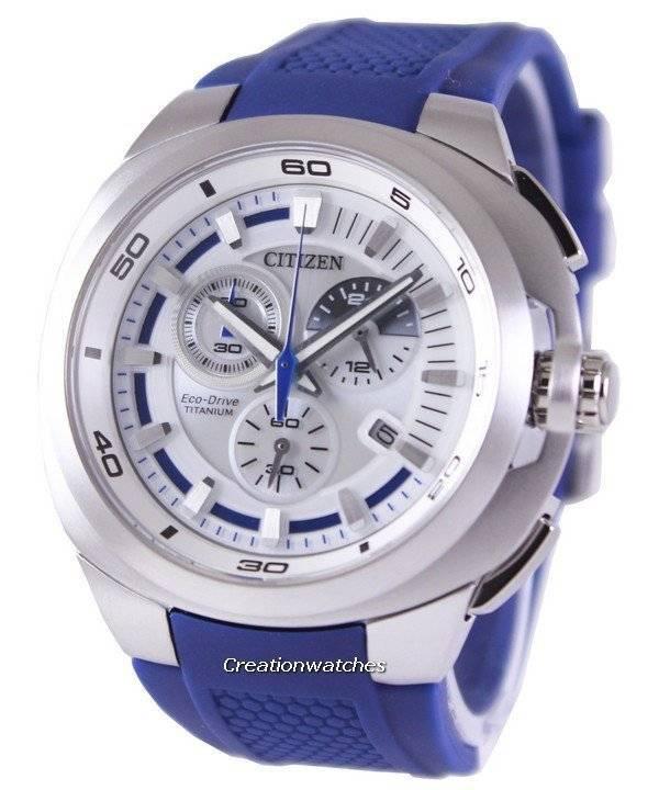 953bab2da92f Citizen Eco-Drive Super Titanium AT2025-11A AT2025-11 reloj de caballero