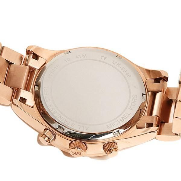 4d11adfa9706 Michael Kors Layton Chronograph Crystal Pave Dial MK5946 Women s Watch