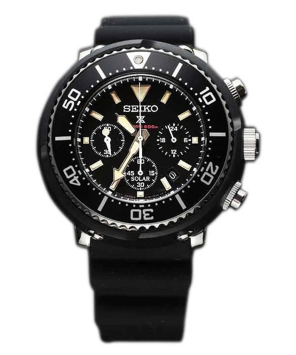 official photos 56e16 5f9b7 Seiko Prospex Divers 200M Limited Edition Solar Chronograph SBDL041 Mens  Watch