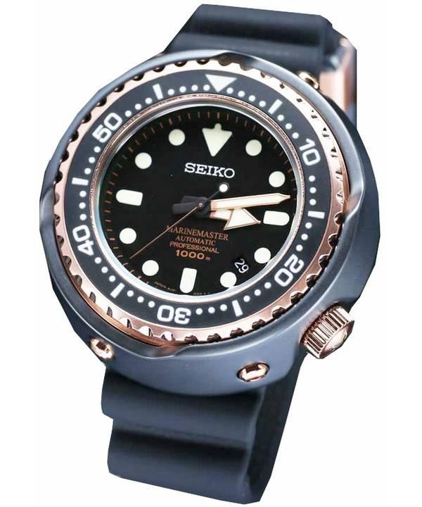 Seiko Automatic Marine Master Professional Diver 1000m Sbdx014 Men S