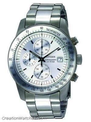 Citizen  Chronograph OXY AN0880-57A