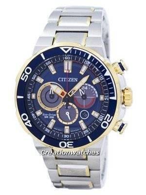 Citizen Eco-Drive Chronograph Analog 200M CA4254-53L Men's Watch