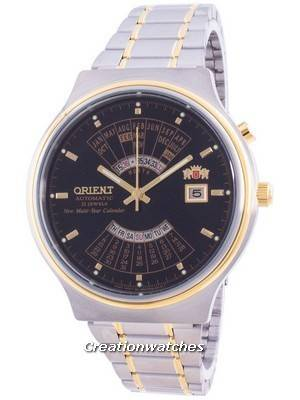 Orient Multi Year Calendar Perpetual World Time Automatic FEU00000BW Men\'s Watch