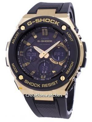 Casio G-Shock G-STEEL Analog-Digital World Time GST-S100G-1A GSTS100G-1A Men's Watch