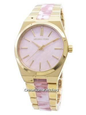 Michael Kors Channing MK6650 Quartz Analog Women's Watch