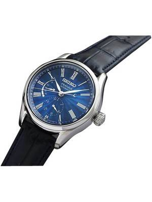 Seiko Presage SARW039 The Shippo Enamel Limited Edition Japan Made Women's Watch