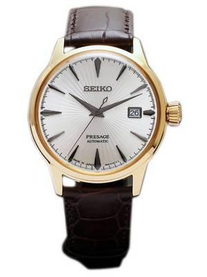 Seiko Presage Automatic Japan Made SARY076 (SRPB44J1) Men's Watch