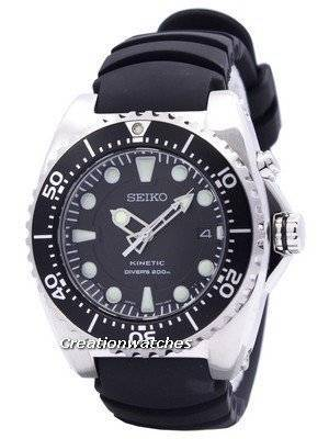 Seiko Kinetic Diver's 200m SKA371P2 Men's Watch
